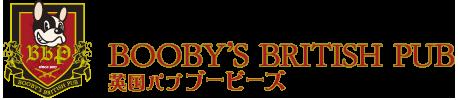 【太田川】英国パブブービーズ